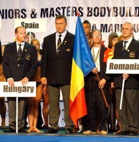 Europenele, Baia Mare, iunie 2009
